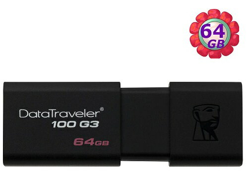 Kingston 64GB 64G 金士頓【DT100G3】Data Traveler 100 G3 DT100G3/64GB USB 3.0 原廠保固 隨身碟