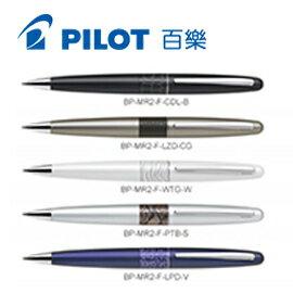 日本原裝 PILOT 百樂 BP-MR2-F MR2系列 動物花紋 原子筆 0.7mm /支