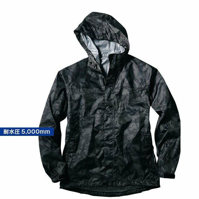 [日本原裝] 超輕量微透濕防水連帽外套 男女用 迷彩數位藍/迷彩暮光灰 戶外/日常/通勤