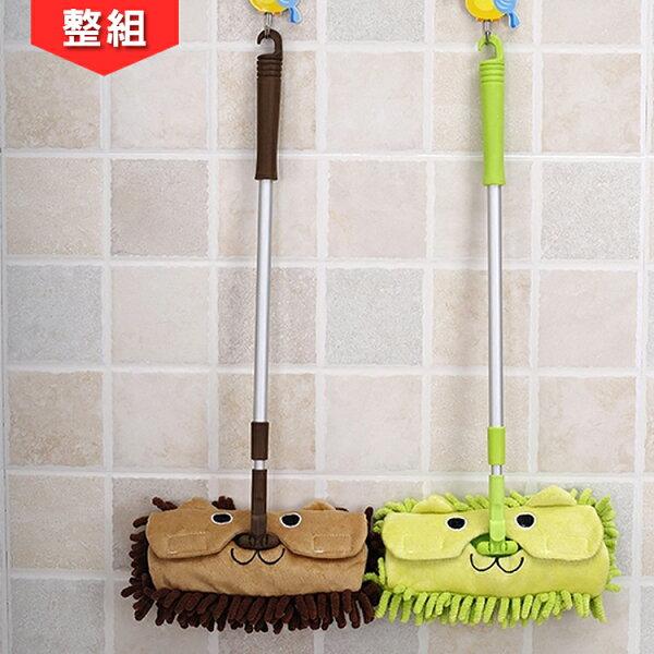 77美妝:《限宅配》(整組)兒童迷你雪尼爾拖把兒童家事玩具S9036