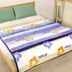 床之戀 貝貝絨立體紋路法蘭絨四季毯-紫羅蘭(MG0152B)