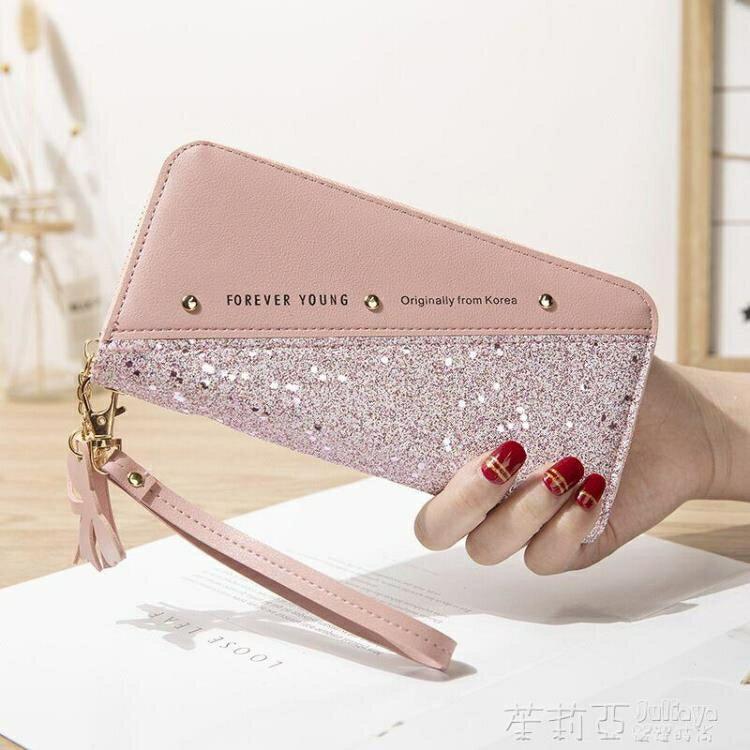 錢包 錢包女長款拉錬大容量錢夾韓版時尚大氣手拿包軟皮手機包