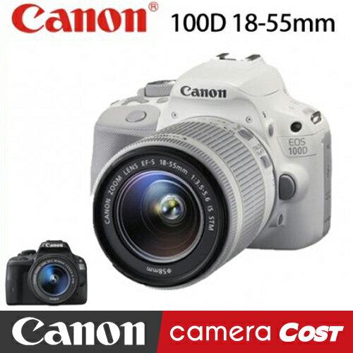 【送32G副電快門線遮光罩等豪華禮】Canon EOS 100D 18-55mm STM 公司貨 - 限時優惠好康折扣