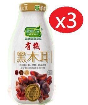 歐典生機 有機黑木耳飲 290ml*3瓶 特價$149 食品安全最高標準 純植物性膠原 養顏美容 添加有機紅棗