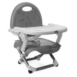 【淘氣寶寶】義大利 Chicco Pocket snack攜帶式輕巧餐椅座墊/餐椅【銀灰 】
