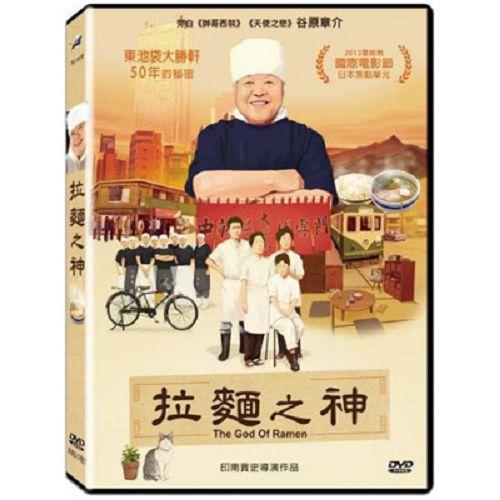 拉麵之神DVD