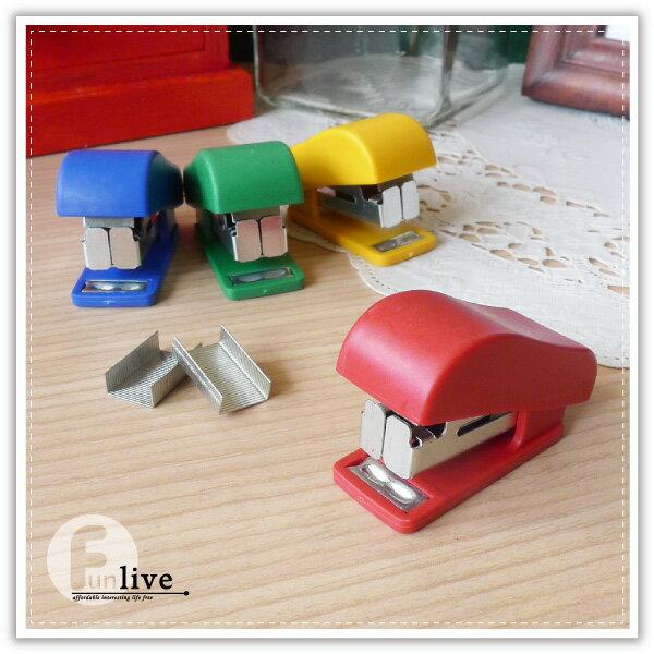 【aife life】迷你釘書機-附釘書針/小型釘書機/訂書機/辦公文具用品/隨身便攜式訂書機/10號針
