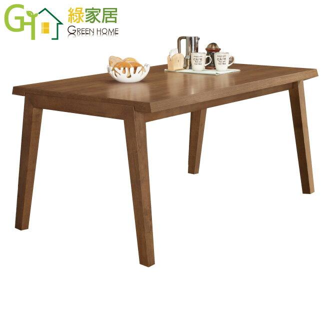 【綠家居】艾柏爾 時尚5尺胡桃木紋餐桌(不含餐椅)