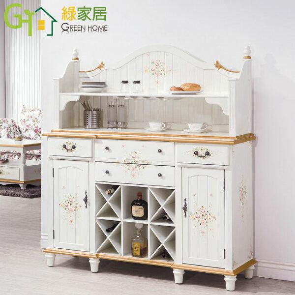 【綠家居】法曼英式4.7尺典雅餐櫃收納櫃組合