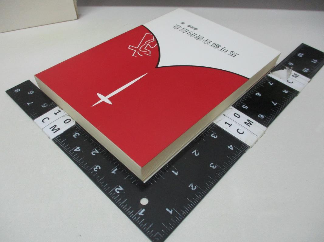 【書寶二手書T2/宗教_CD2】馬可福音書的信息_盧俊義