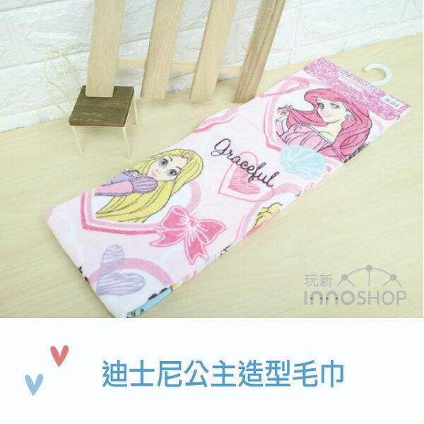 【innoshop玩新】迪士尼公主造型毛巾