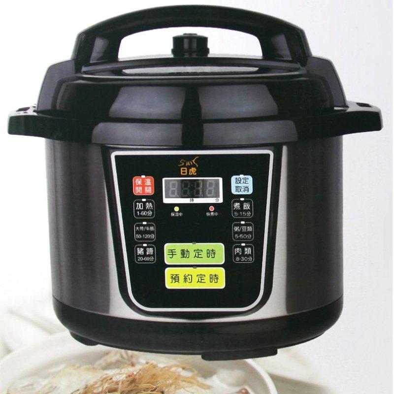 日虎 饌道全營養微電腦壓力鍋(6公升)