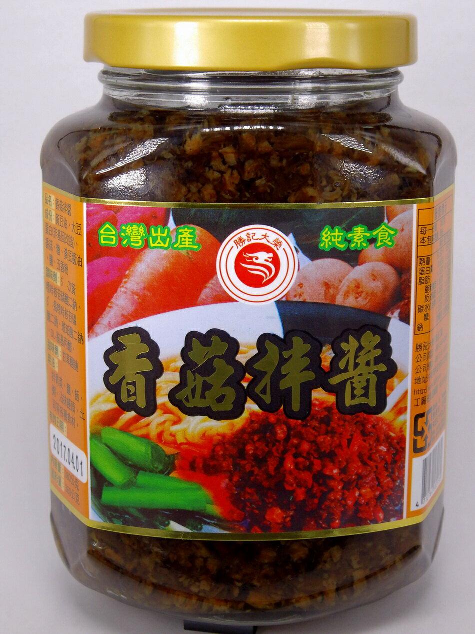 【大榮香菇拌醬380g】拌飯蒸煮炒菜燒烤醬料拌麵