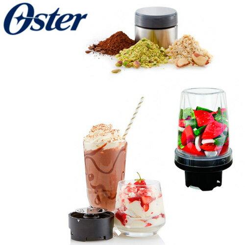 美國 Oster 配件三件組 (BALL隨鮮瓶果汁機專用)