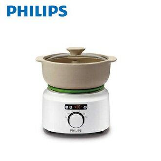 智慧蒸凝。原汁萃取汽鍋醇湯煲(HR2210)送煮水壺 (HD9322)。飛利浦 PHILIPS