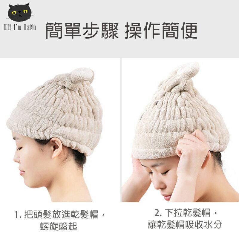 2入免運組 強吸水兔耳菠蘿格乾髮帽 珊瑚絨 吸水 速乾 包頭 可愛耳朵浴帽【Z200803】 3