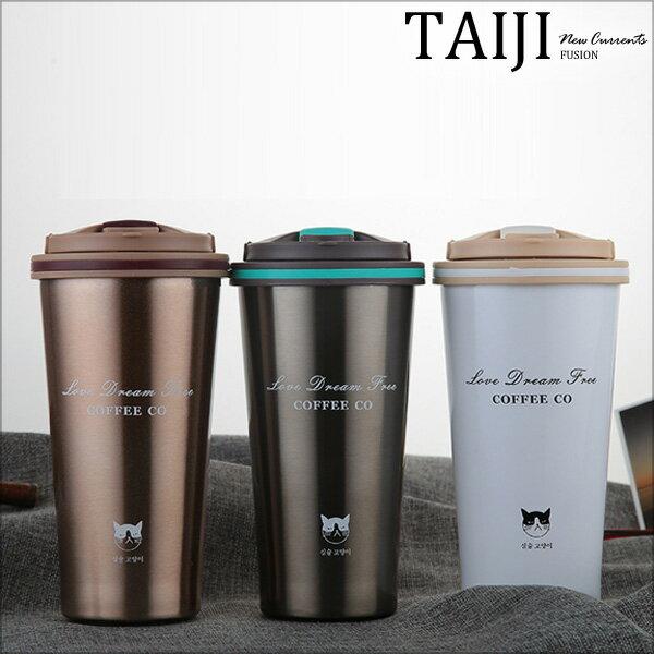 保溫保冰咖啡杯‧500ML質感字母貓印花雙層真空保溫保冰咖啡杯‧三色【NXJS6009】-TAIJI-