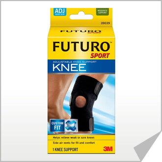 【3M FUTURO】可調式運動型護膝