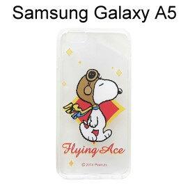 SNOOPY 史努比透明軟殼 [N02] Samsung A500Y Galaxy A5【台灣正版授權】