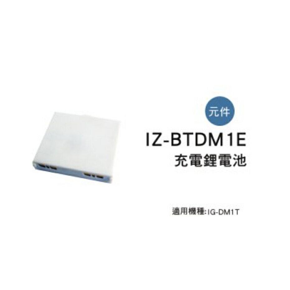 金曲音響】SHARP 夏普 自動除菌離子產生器交換元件IZ-BTDM1E