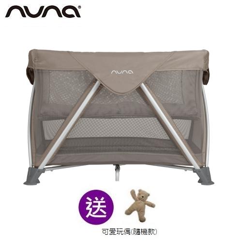 【贈可愛玩偶(隨機)】荷蘭【Nuna】Senaaire遊戲床(香檳色)