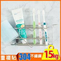 牙刷架/置物架 peachylife霧面304不鏽鋼大容量愛心牙刷架 MIT台灣製 完美主義【C0060】 0
