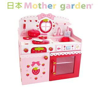 【本月贈Lexington-矽膠雙耳杯(顏色隨機)】日本【Mother Garden】 野草莓緞帶愛心廚房組-魔力紅 1