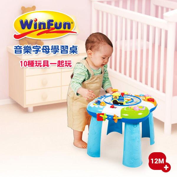 東喬精品百貨商城:限時7折《WinFun》音樂字母學習桌