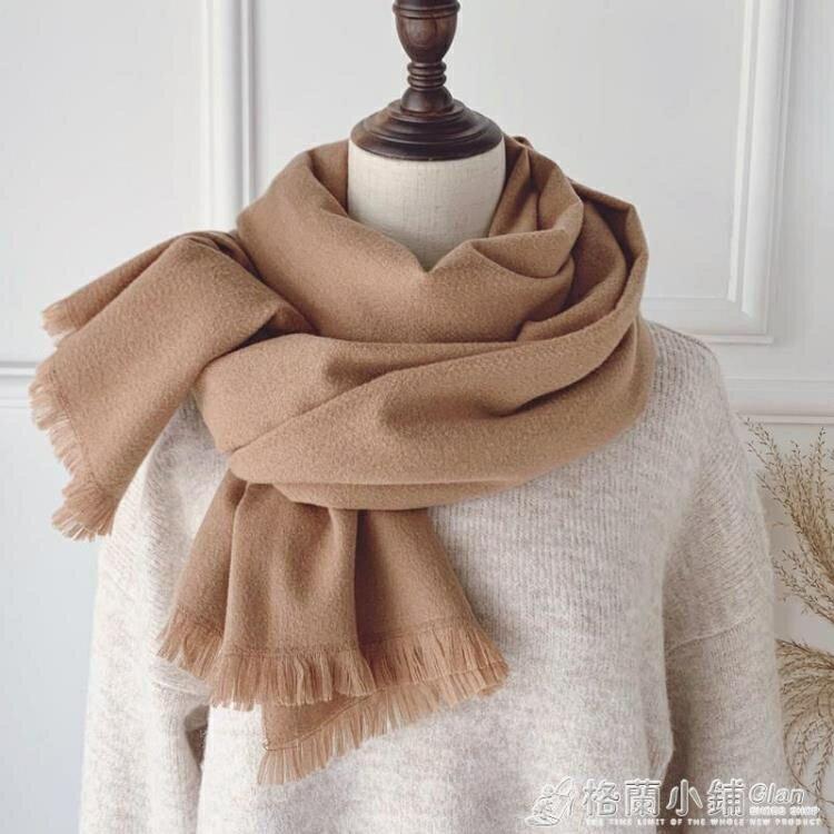 純色云朵圍巾女冬季青年仿羊絨多功能兩用韓版毛邊百搭日系長披肩