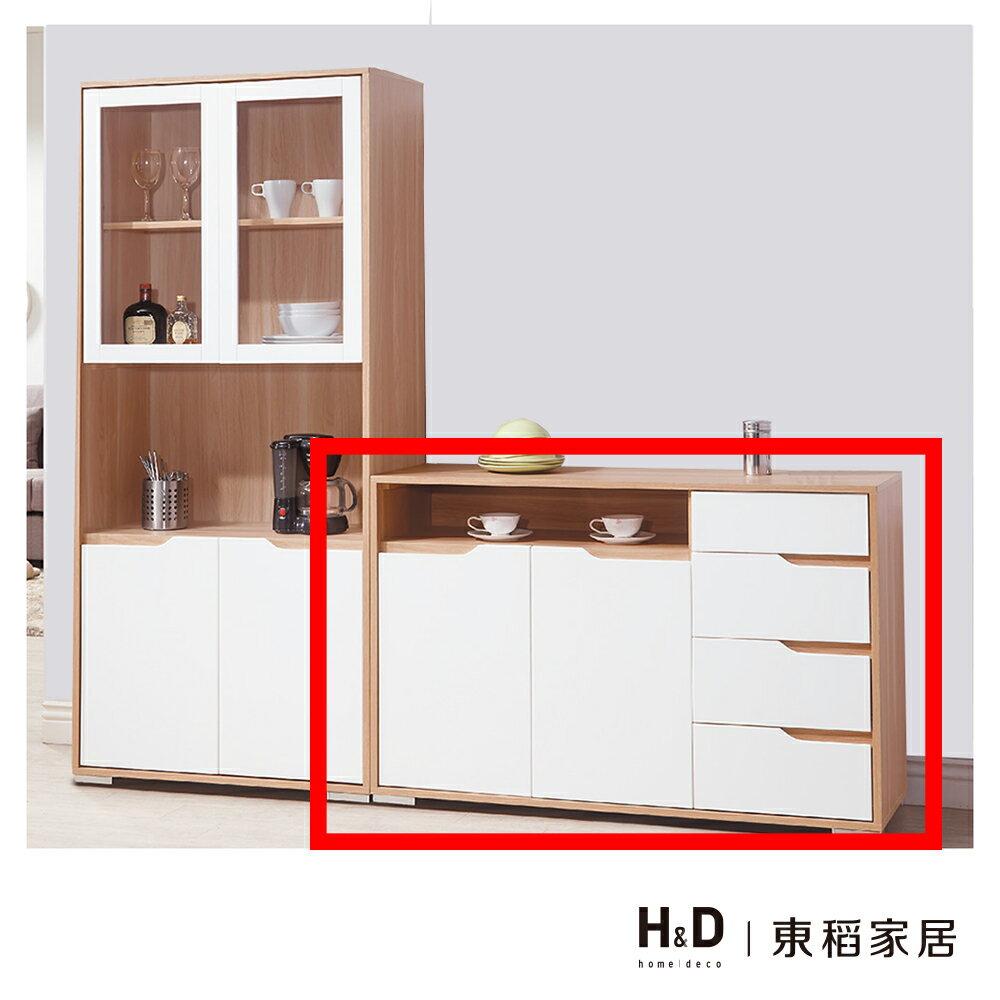 艾莎北歐4尺餐櫃/H&D東稻家居-消費滿3千送點數10%
