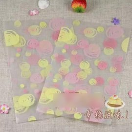 【包裝袋-磨砂塑膠-粉黃圈-15包/組】曲奇餅乾蛋糕西點麵包巧克力糖果包裝袋(12*20.5cm)10個/包,15包/組(可混選)-8001002
