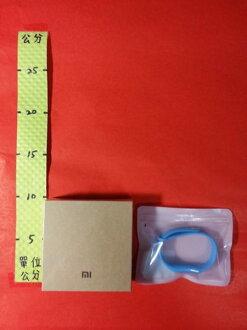 (藍)小米手環 智慧運動手環#原廠公司貨