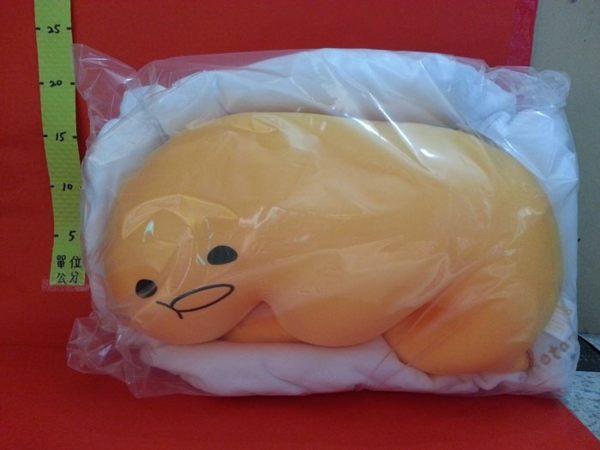 蛋黃哥 貪睡 抱抱枕