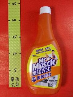 威猛先生廚房全效重裝原味500g#重裝瓶