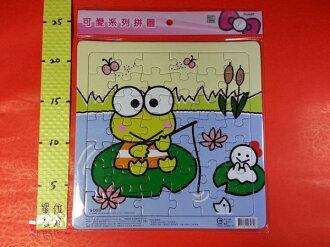 拼圖 大眼蛙 S-003號#三麗鷗系列