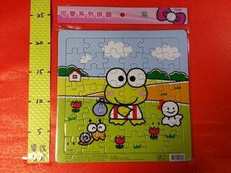 拼圖 大眼蛙 S-001號#三麗鷗系列