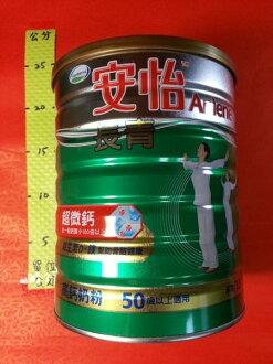 安怡 長青高鈣奶粉 1.5kg
