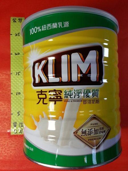 克寧 即溶奶粉 2.3kg#純淨優質