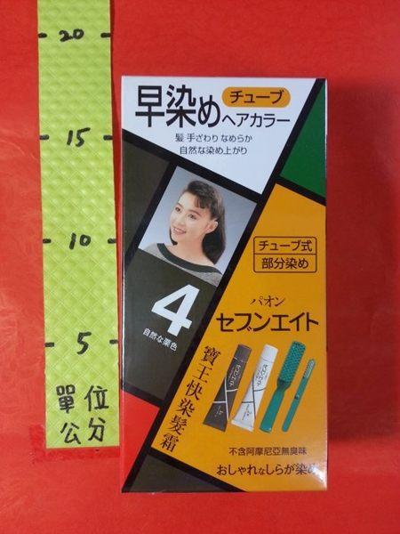 寶王快染 4號 自然栗色 1盒#白髮專用 日本早染髮霜