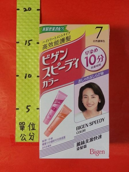 麗絲美源 7號 自然濃栗色 1盒#白髮專用 日本早染 快速染髮霜