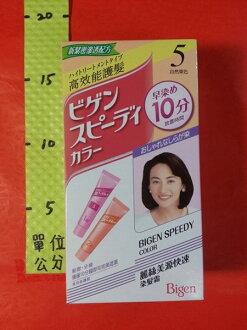 麗絲美源 5號 自然栗色 1盒#白髮專用 日本早染 快速染髮霜
