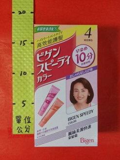 麗絲美源 4號 明亮栗色 1盒#白髮專用 日本早染 快速染髮霜