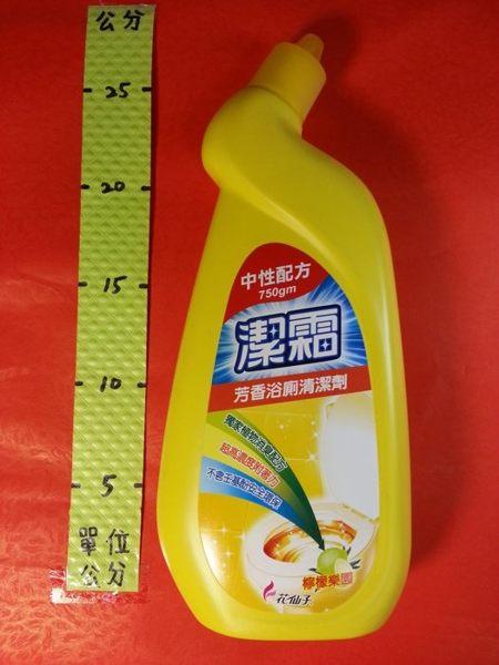 花仙子 潔霜 檸檬樂園 750gm#芳香浴廁清潔劑