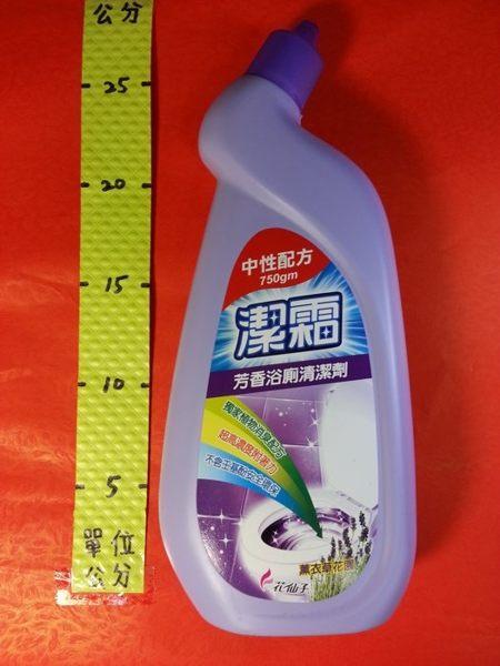 花仙子 潔霜 薰衣草花園 750gm#芳香浴廁清潔劑