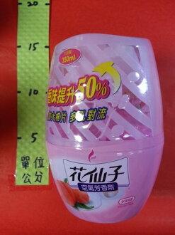 花仙子 空氣芳香劑 水蜜桃 350m