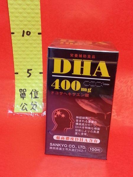 智慧王 DHA+PS 100粒#精純軟膠囊 日本 SANKYO