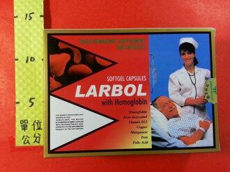 朗保 血紅素複方膠囊 100粒/盒