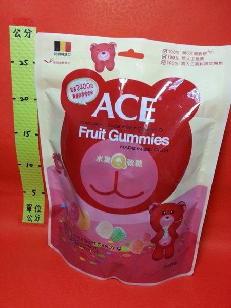 ACE 紅色 水果Q軟糖 240g#有糖粉