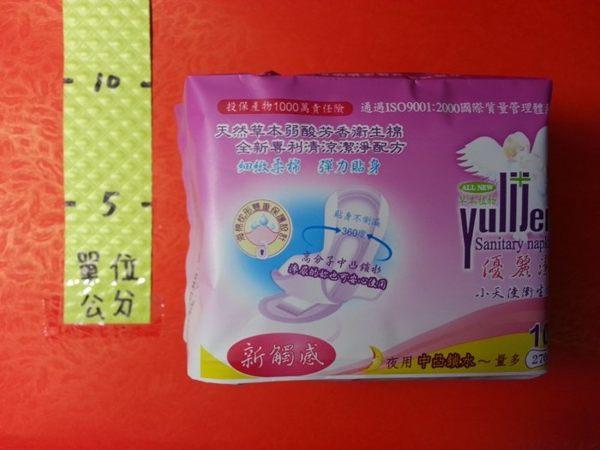 312737#優麗潔衛生棉夜用量多270mm10片#小天使