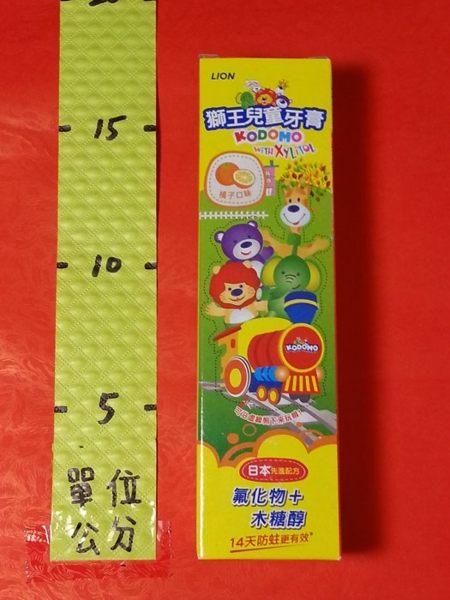 315817#獅王 兒童牙膏 橘子口味 45g#(氟化物+木醣醇)